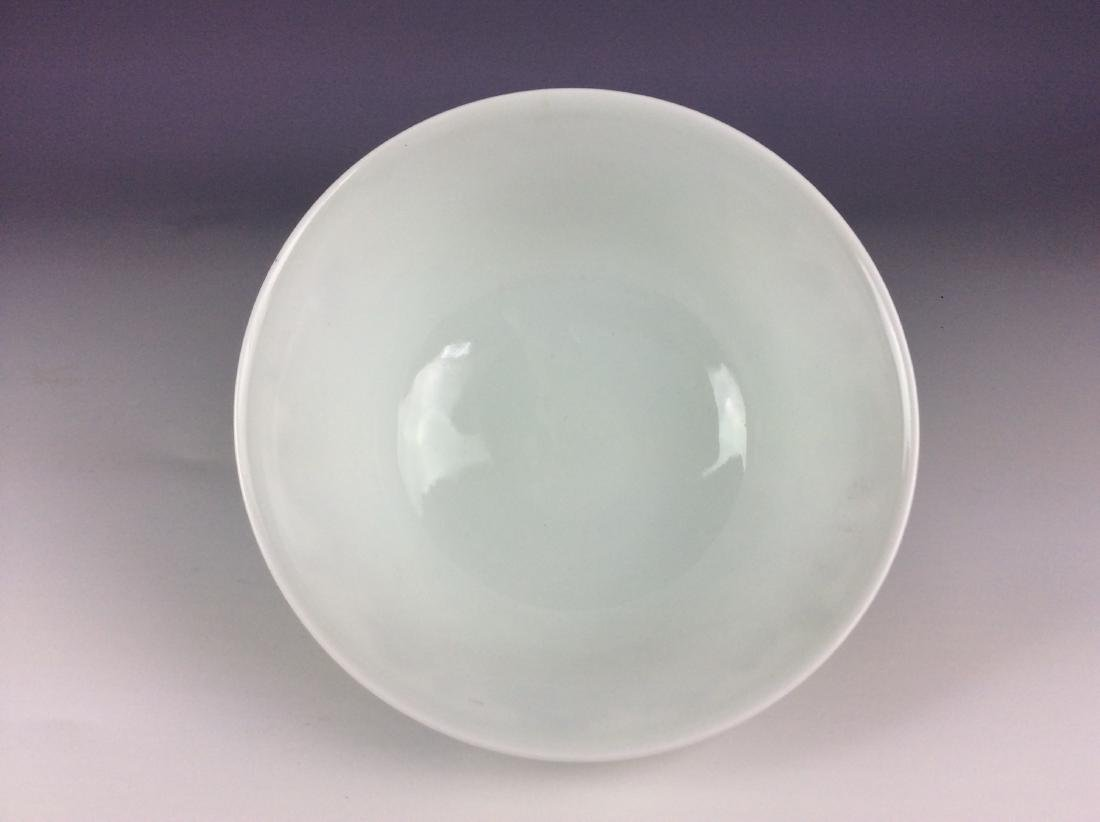 Elegant Chinese bowl with landscaping mark - 7