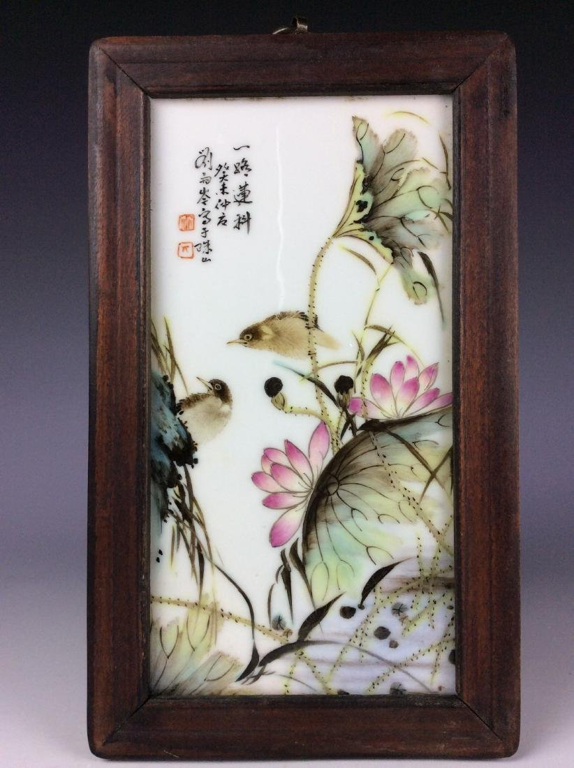 Framed Chinese porcelain plaque  with lily pond and - 2