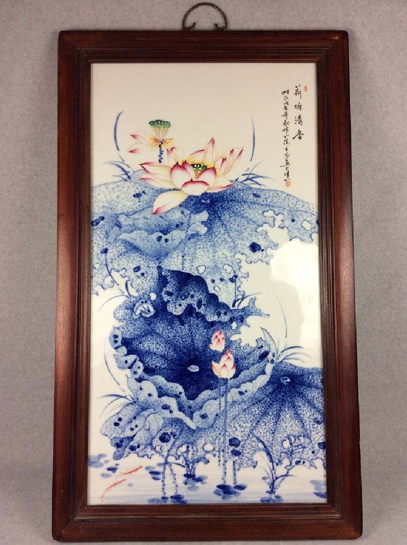 Rare & Fine Large Chinese porcelain plaque,  decorated