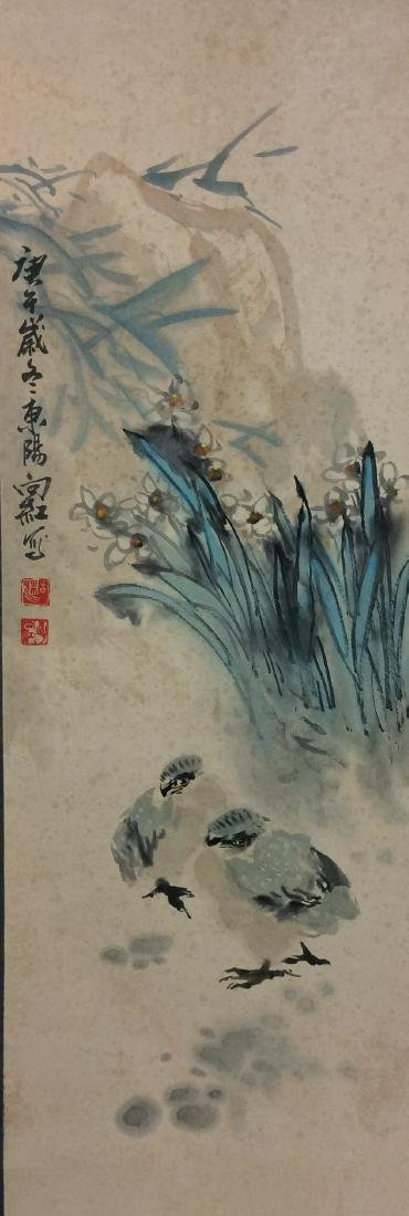 Chinese hand painted hanging scroll, with narcissus and