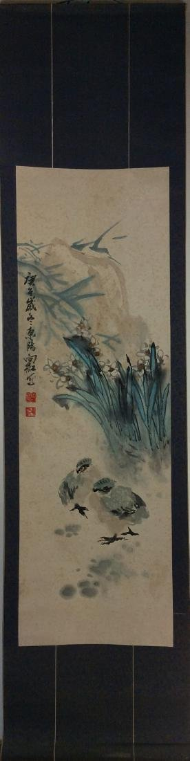 Chinese hand painted hanging scroll, with narcissus and - 2