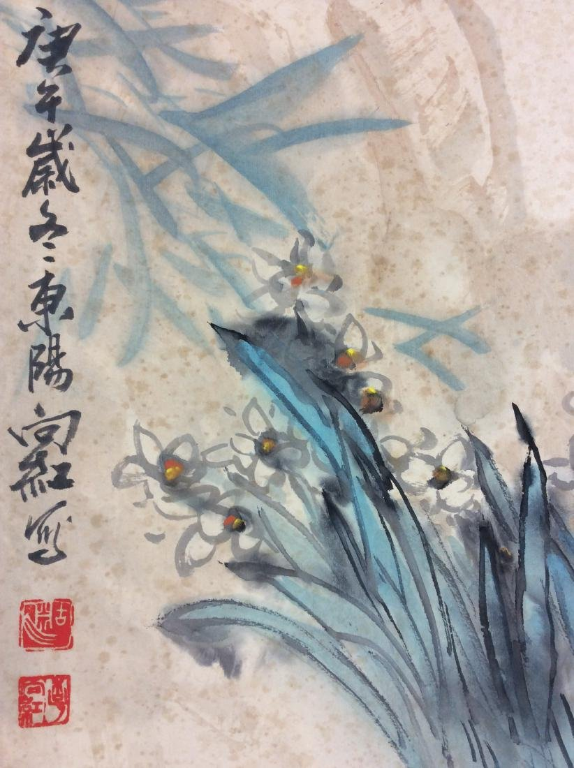 Chinese hand painted hanging scroll, with narcissus and - 5
