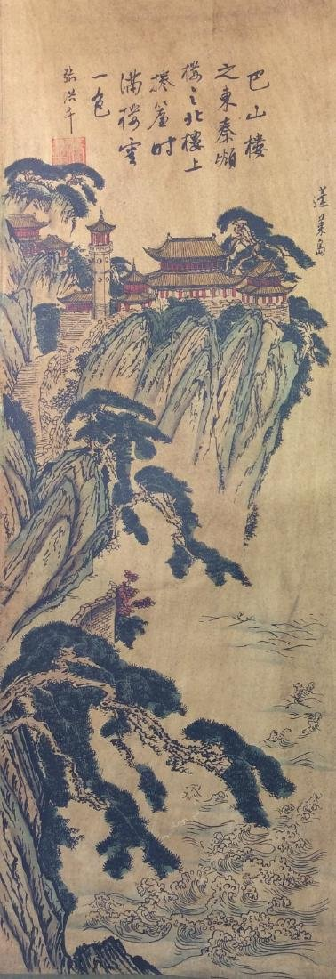 Chinese painting, hand painted