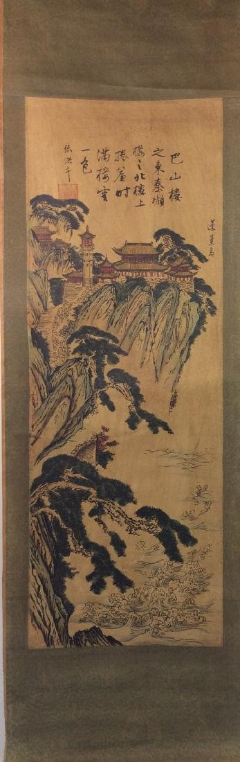 Chinese painting, hand painted - 2