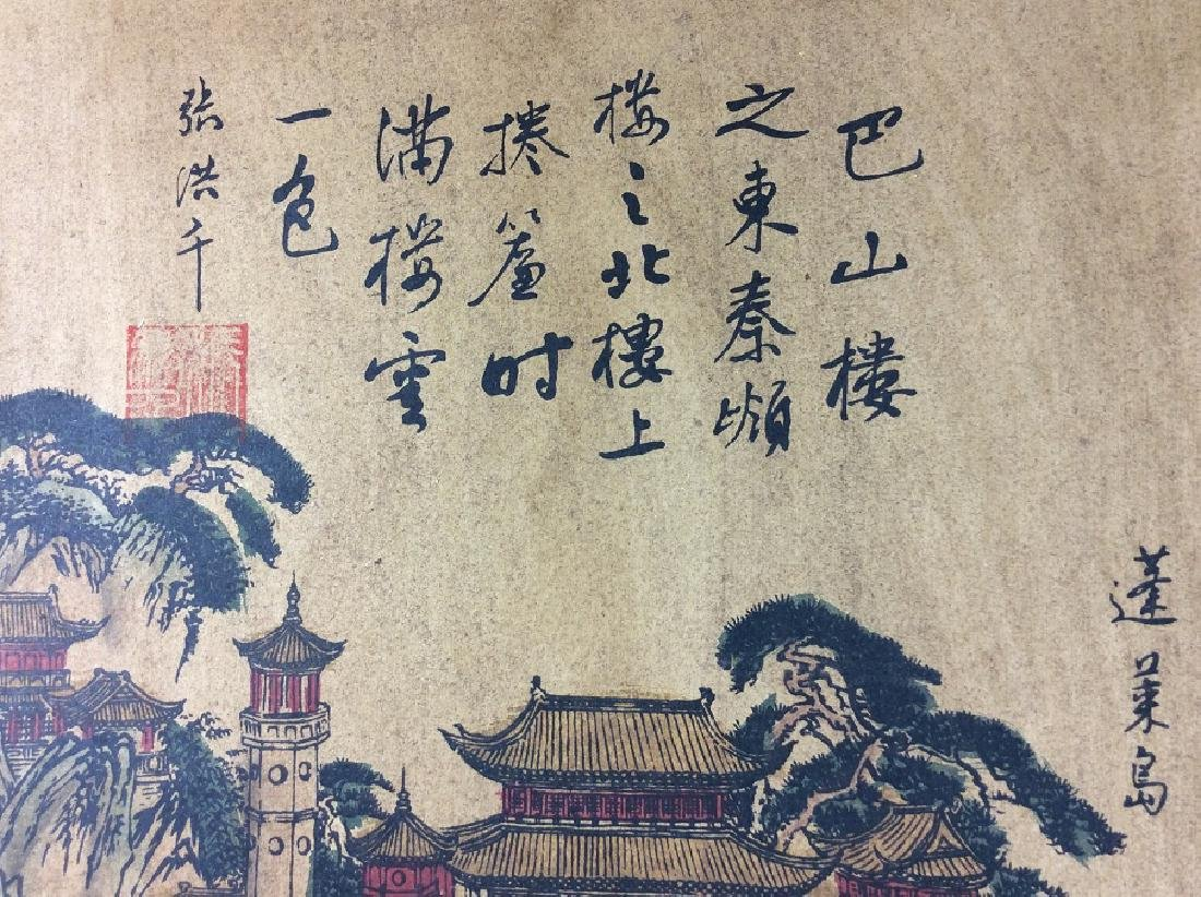 Chinese painting, hand painted - 3
