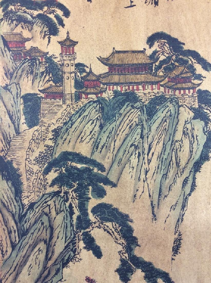 Chinese painting, hand painted - 4