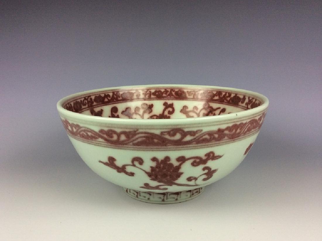 Large Chinese porcelain bowl, underglazed red glazed, - 2