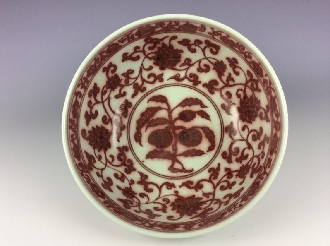 Large Chinese porcelain bowl, underglazed red glazed, - 3