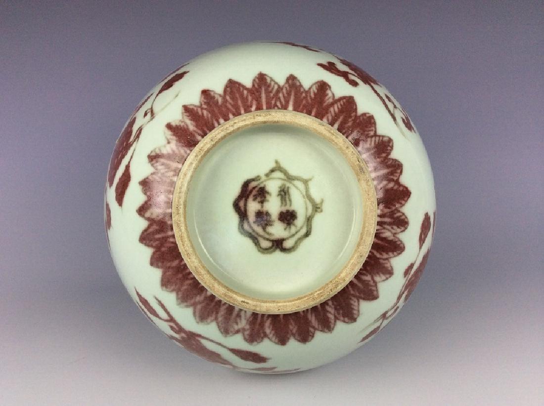 Large Chinese porcelain bowl, underglazed red glazed, - 4