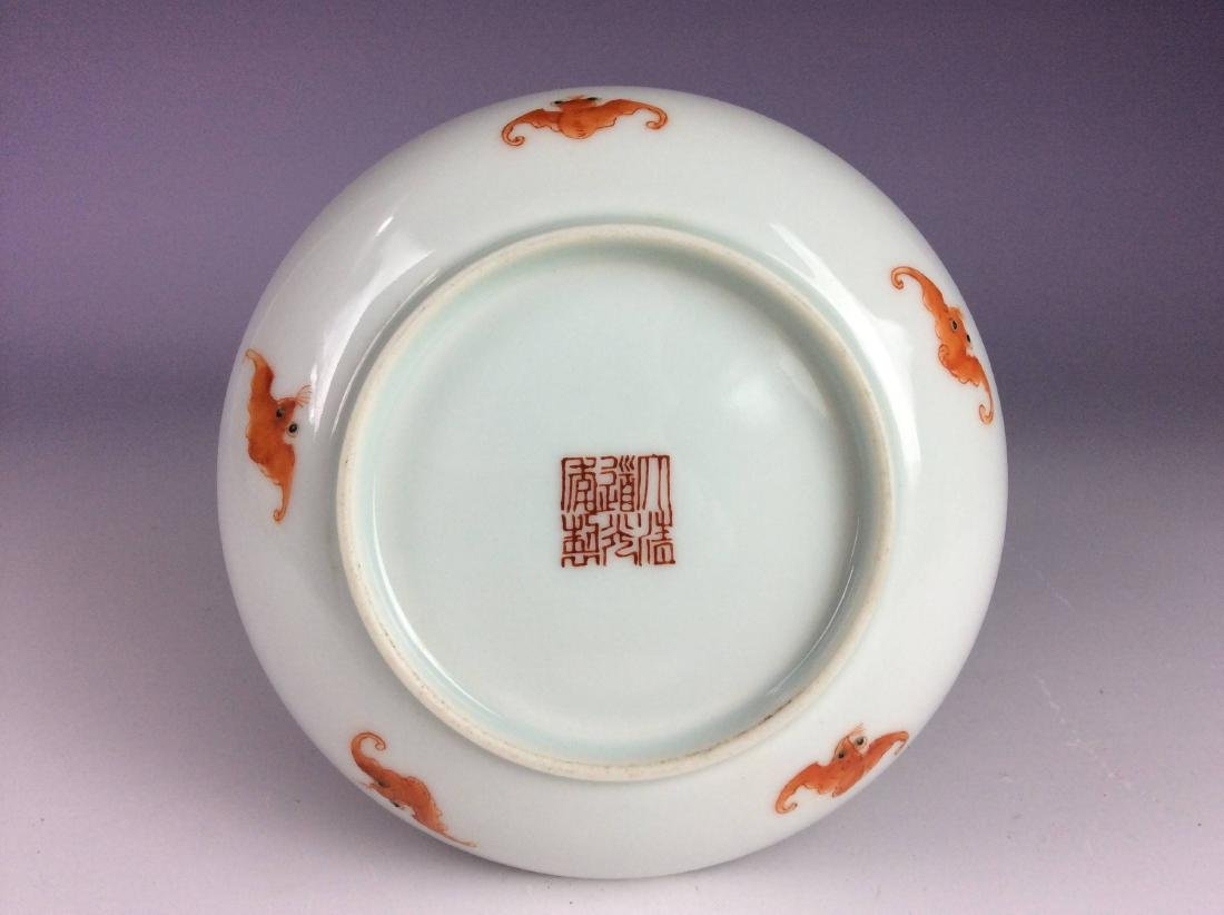 Beautiful Chinese porcelain plate, famille rose glazed, - 2