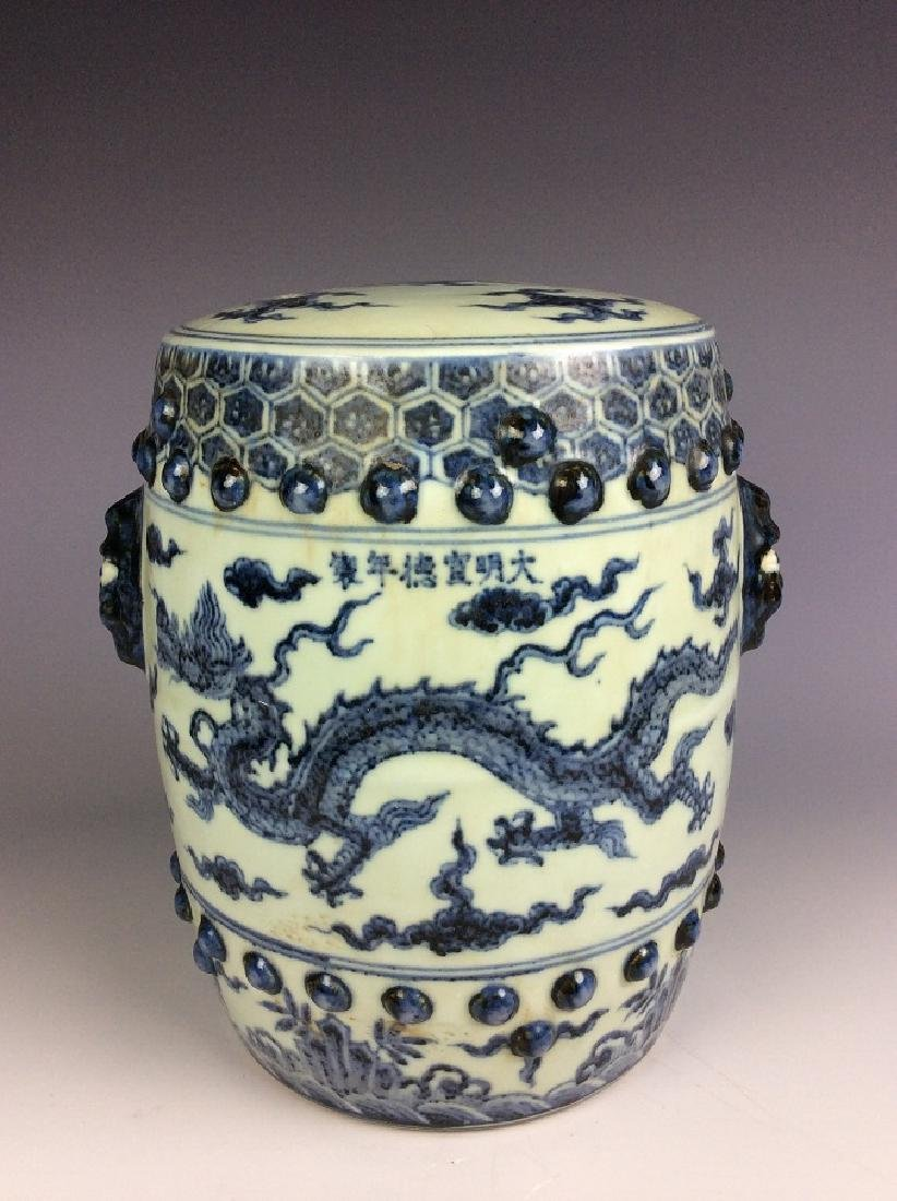 Ming style Chinese porcelain stool, blue & white