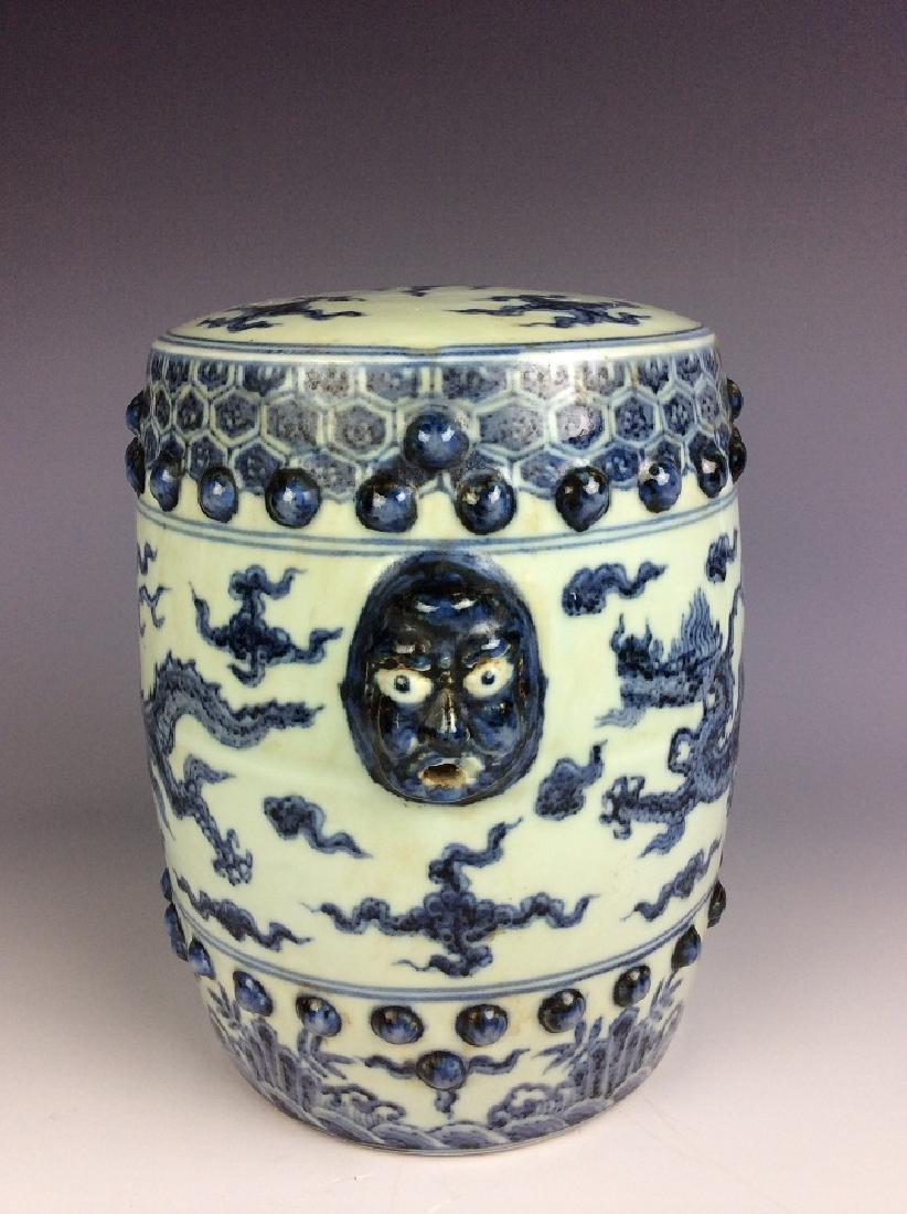 Ming style Chinese porcelain stool, blue & white - 3