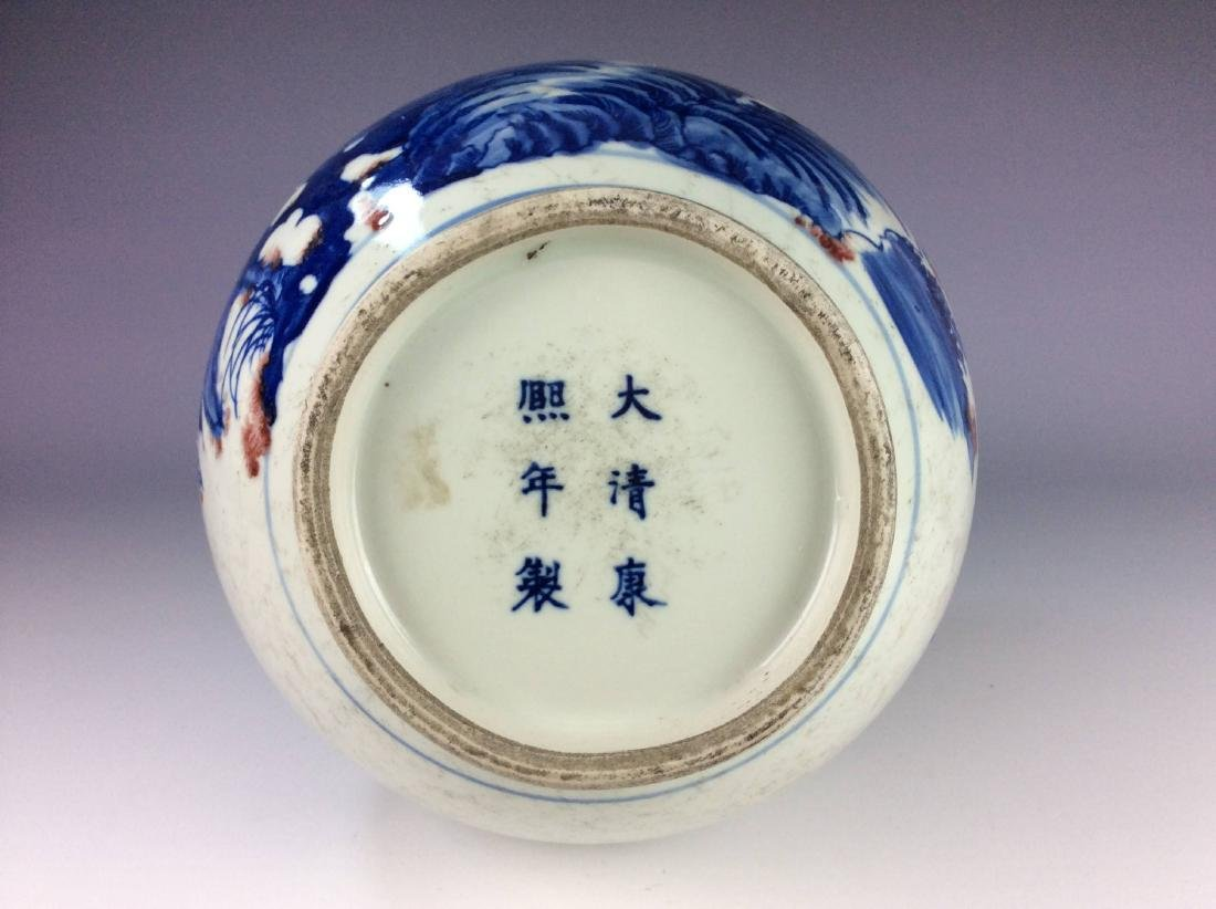 Vintage Chinese porcelain vase, blue & white with - 5