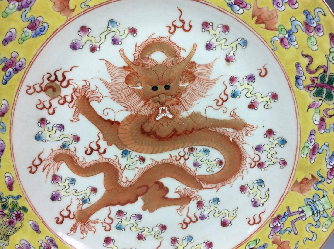 Fine Chinese porcelain plate,  decorated with dragon. - 2