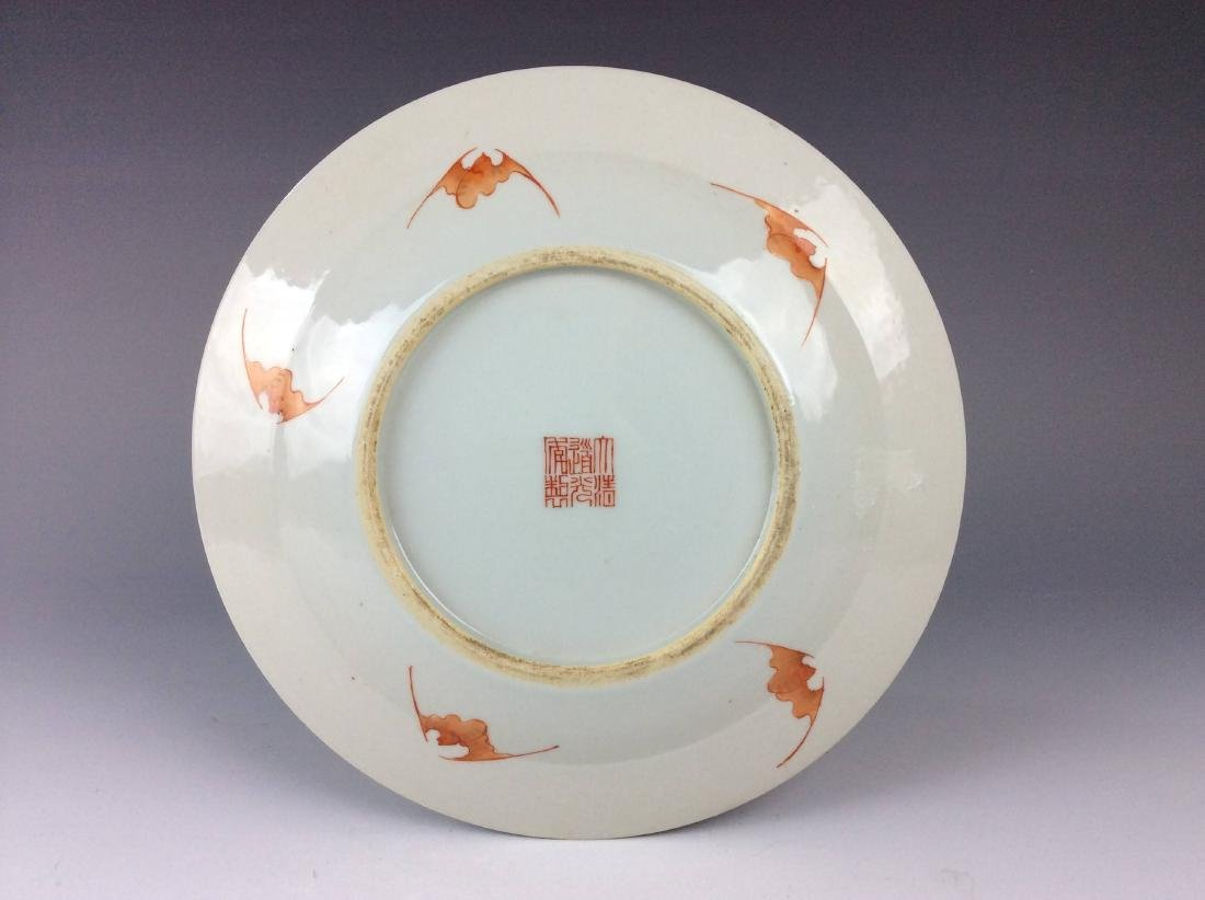 Fine Chinese porcelain plate,  decorated with dragon. - 3
