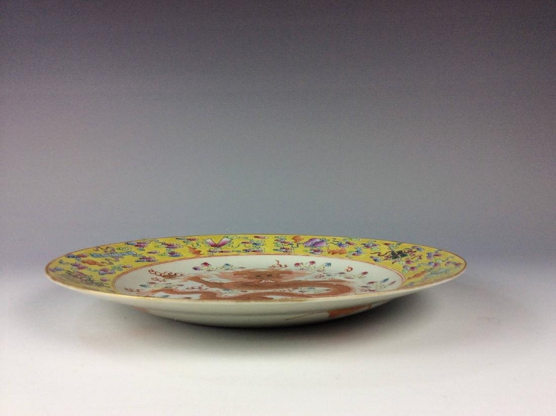 Fine Chinese porcelain plate,  decorated with dragon. - 4