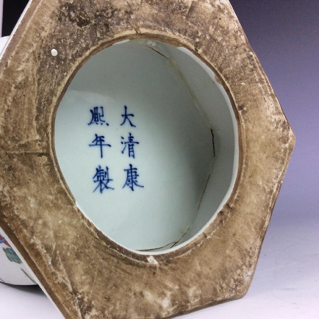 Large Chinese  porcelain vase, famille rose glazed, - 5
