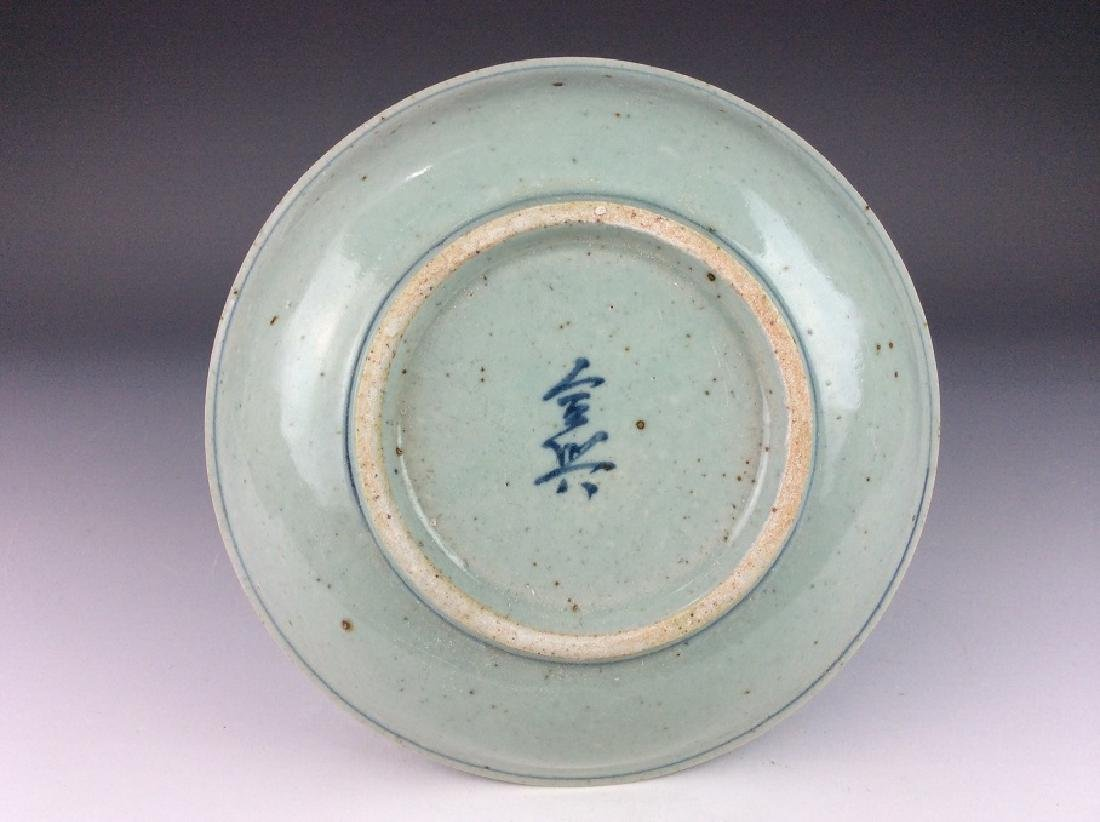 Chinese porcelain plate, B&W glazed decorated, marked - 2