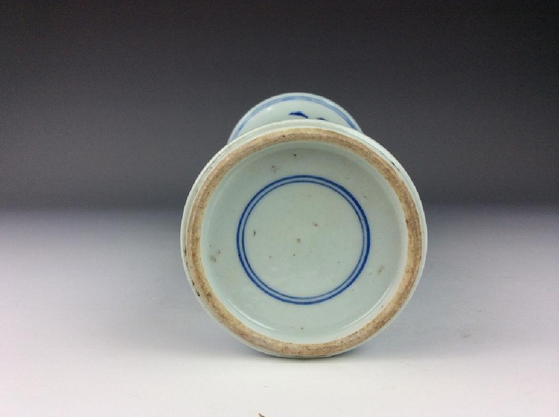 Chinese porcelain vase, blue & white glaze, mark - 3