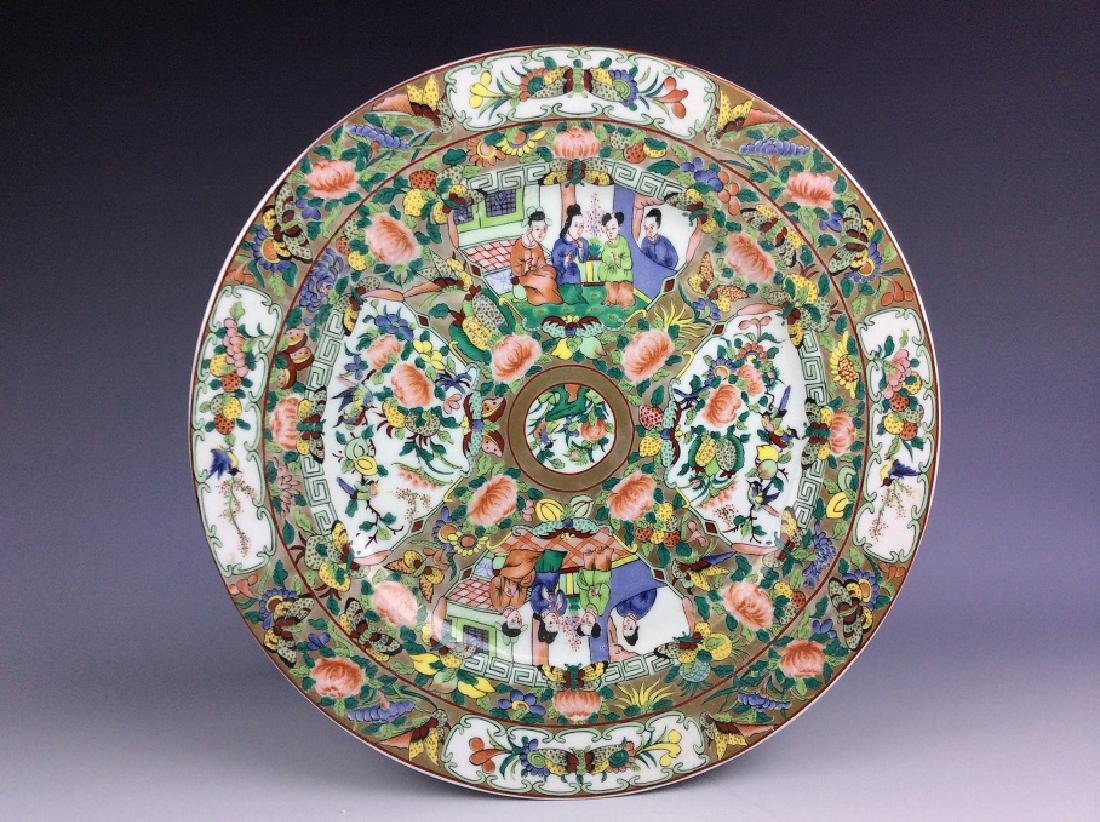 Export Chinese porcelain plate, famille rose glazed,