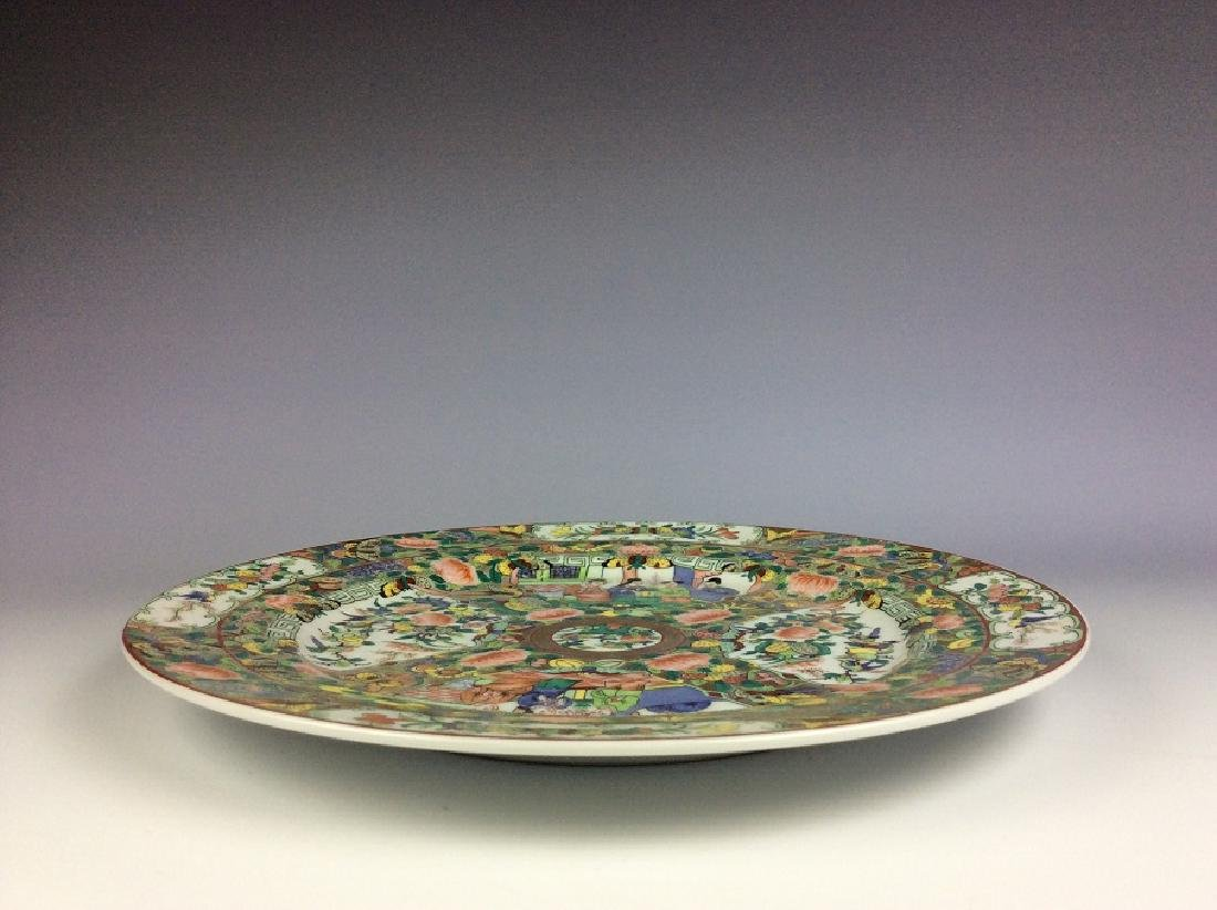 Export Chinese porcelain plate, famille rose glazed, - 3