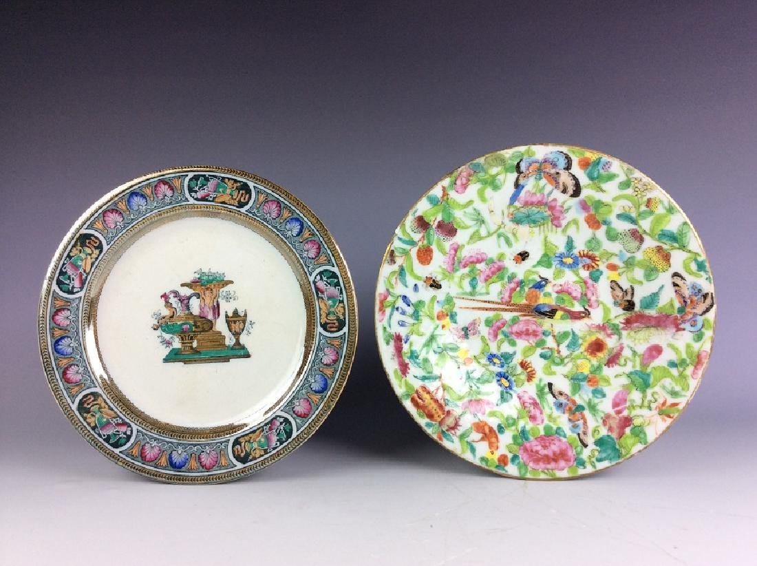 A set of two 20C Chinese porcelain plates, famille rose
