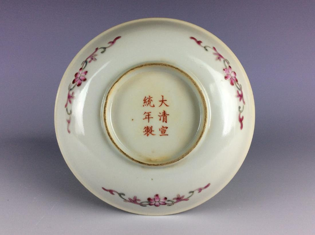 Chinese famillie rose saucer with phoenix and mark - 2
