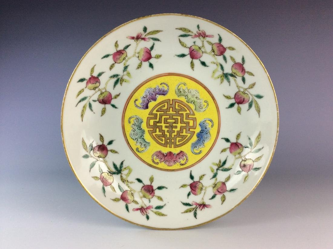 Chinese famillie rose saucer with peach bat and mark