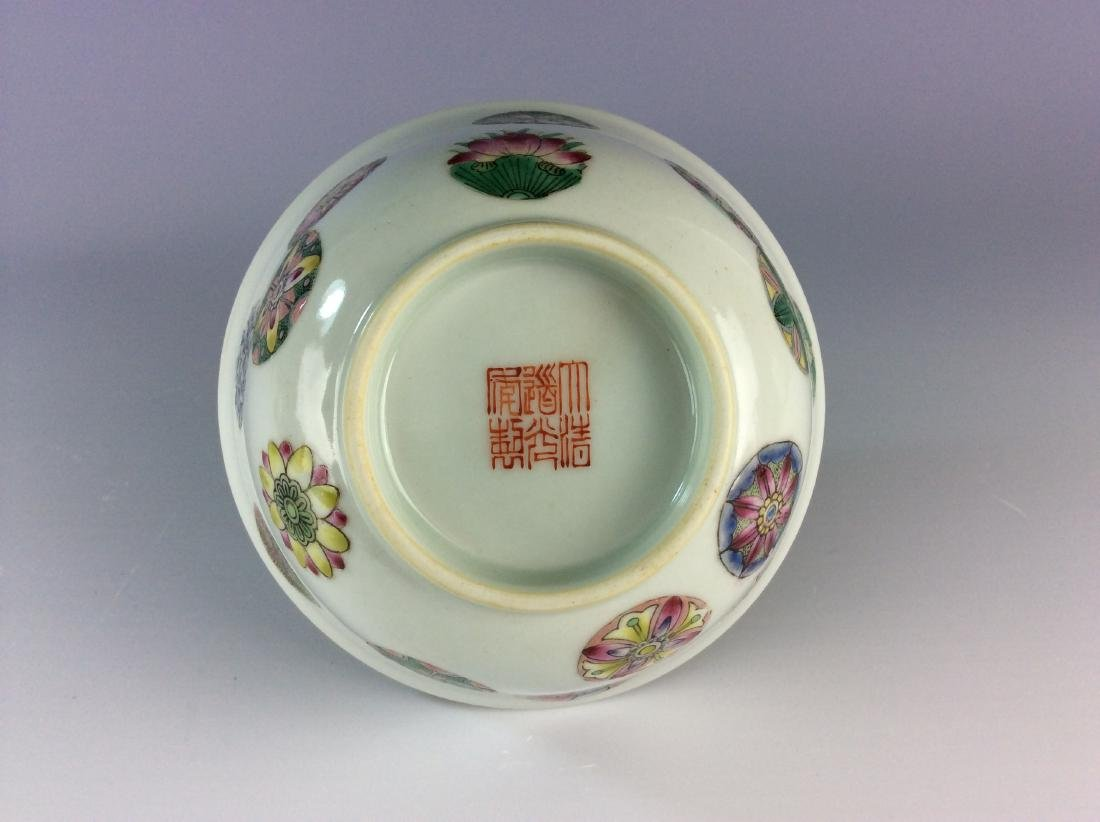 Chinese famillie rose  bowl with circular floral - 6