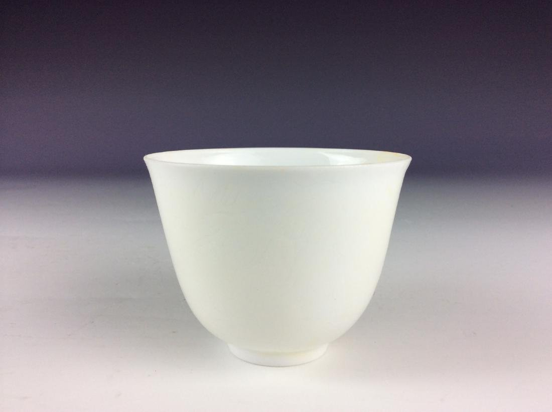 Chinese white glaze cup with engraving  dragon and - 4