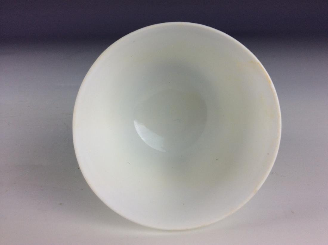 Chinese white glaze cup with engraving  dragon and - 6