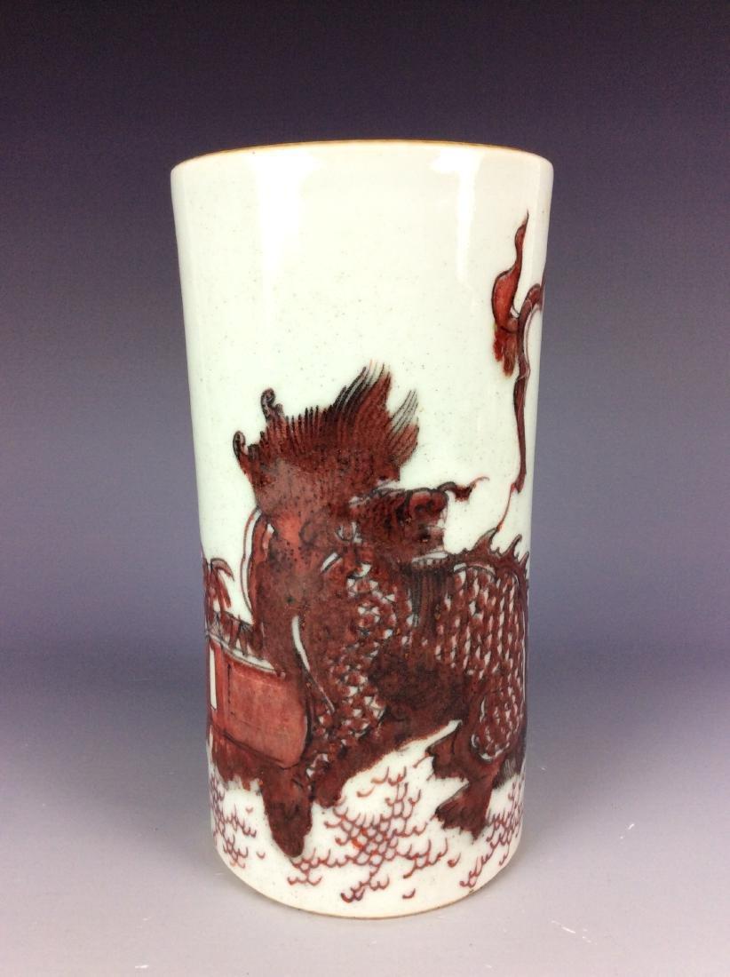 Chinese under glaze red brush pot with Chinese unicorn