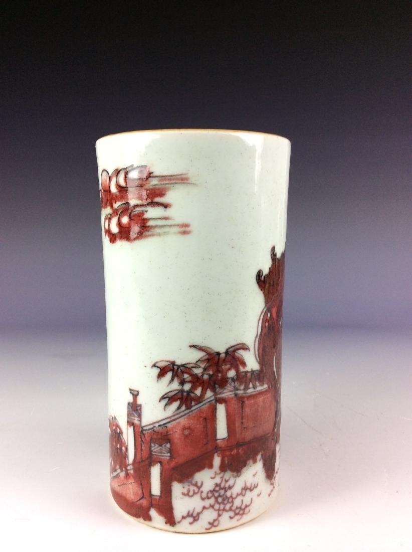 Chinese under glaze red brush pot with Chinese unicorn - 2