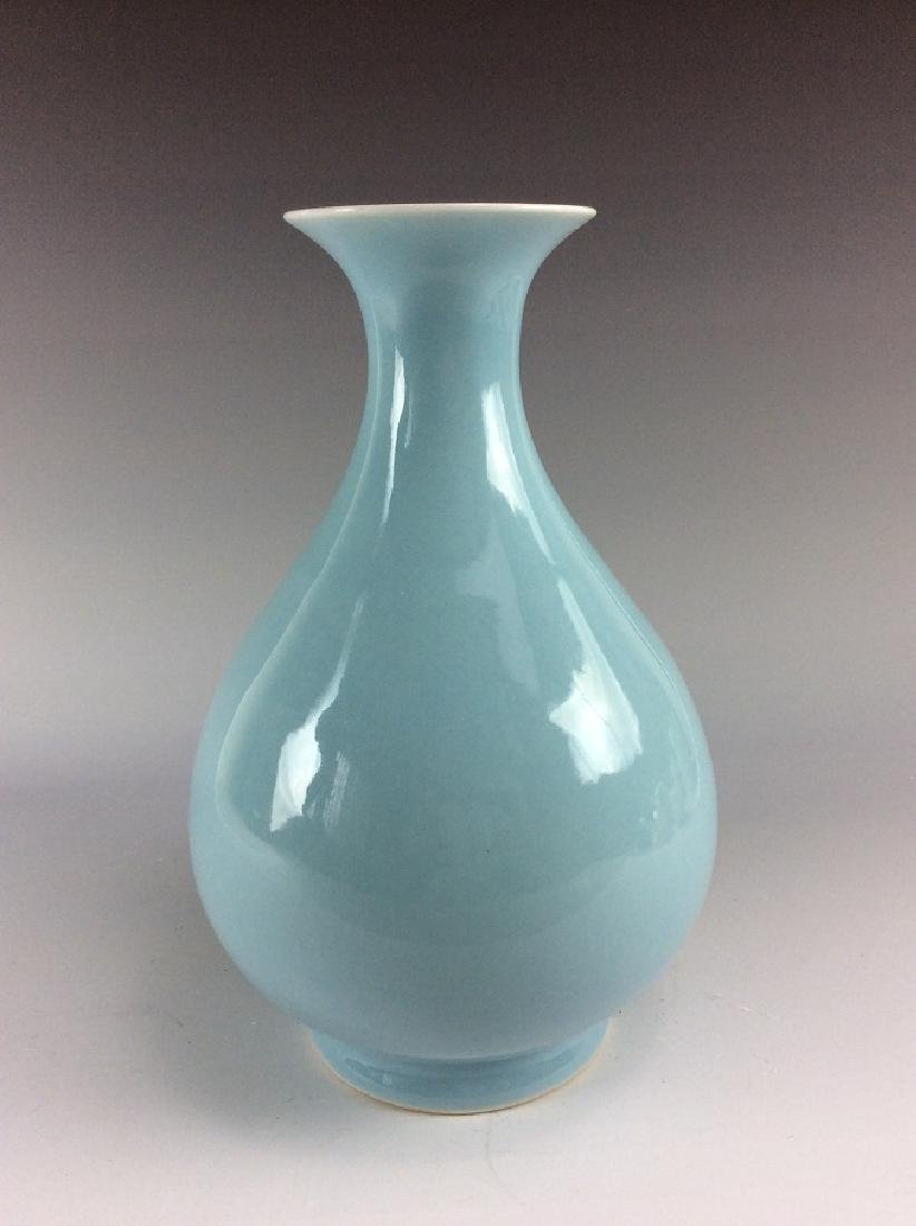Elegant Chinese powder blue  vase mark on base.