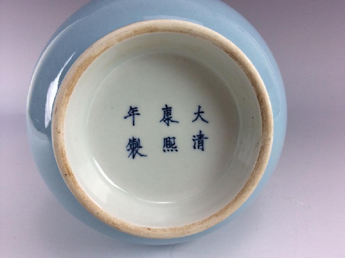 Elegant Chinese powder blue  vase mark on base. - 2