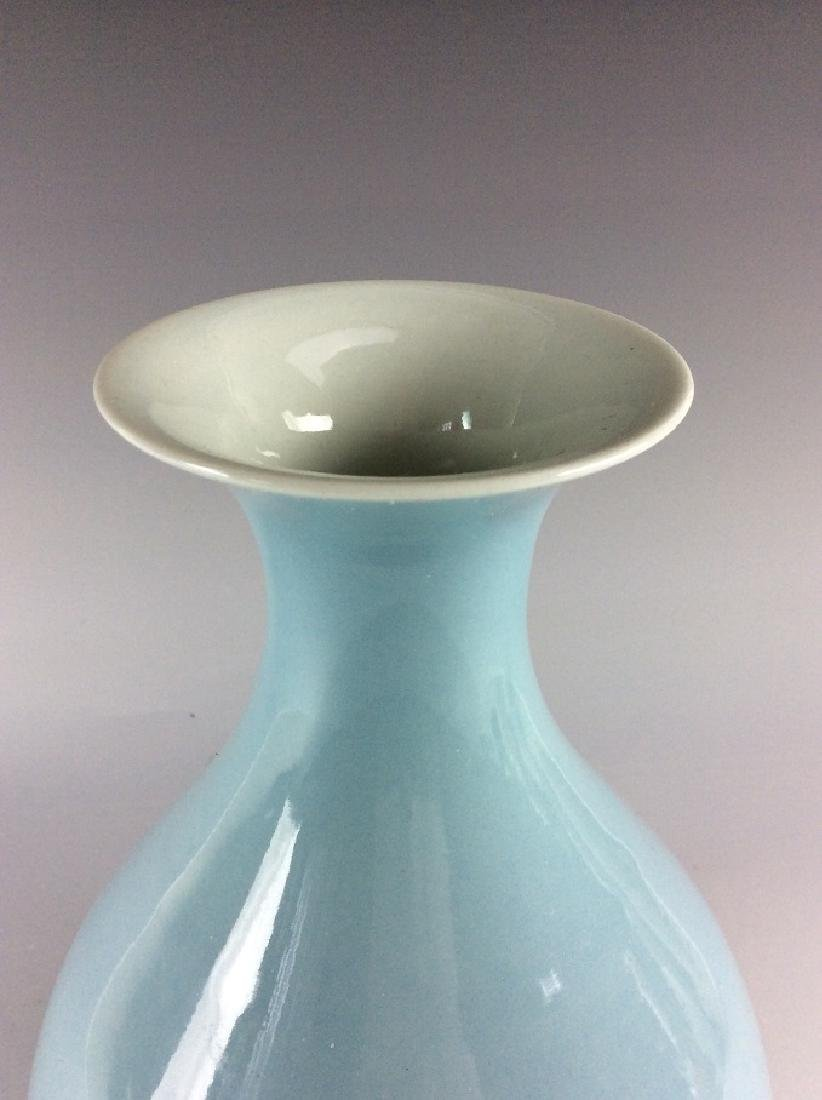 Elegant Chinese powder blue  vase mark on base. - 3