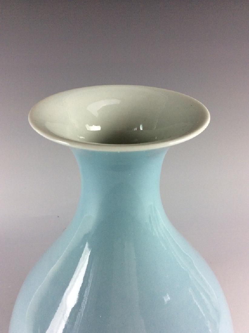 Elegant Chinese powder blue  vase mark on base. - 3