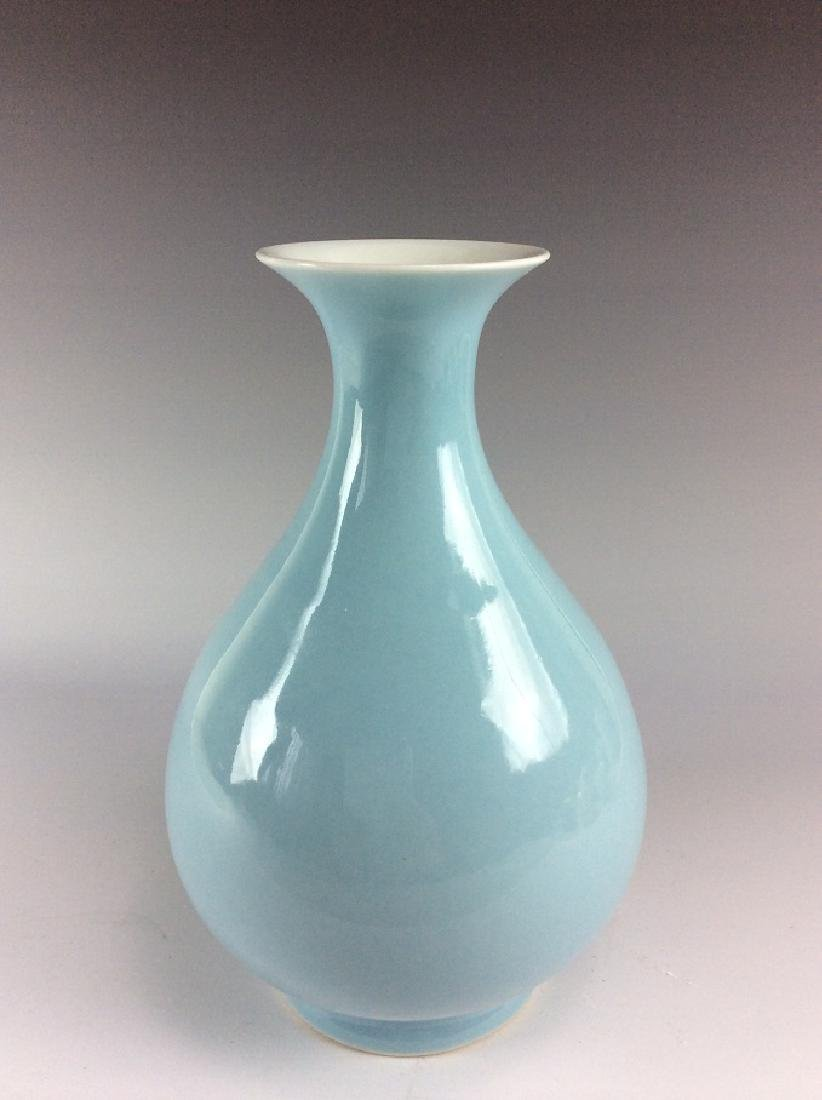 Elegant Chinese powder blue  vase mark on base. - 4