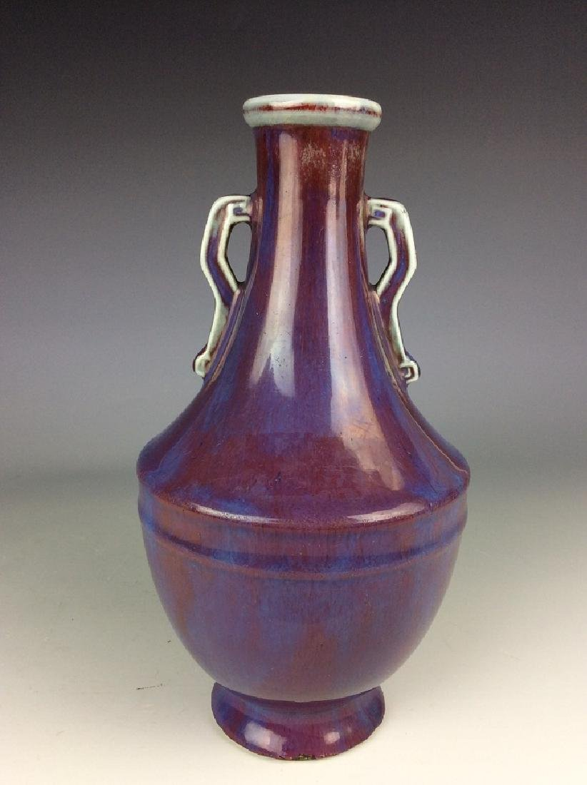 Rare Chinese flambé glaze vase with double ears mark