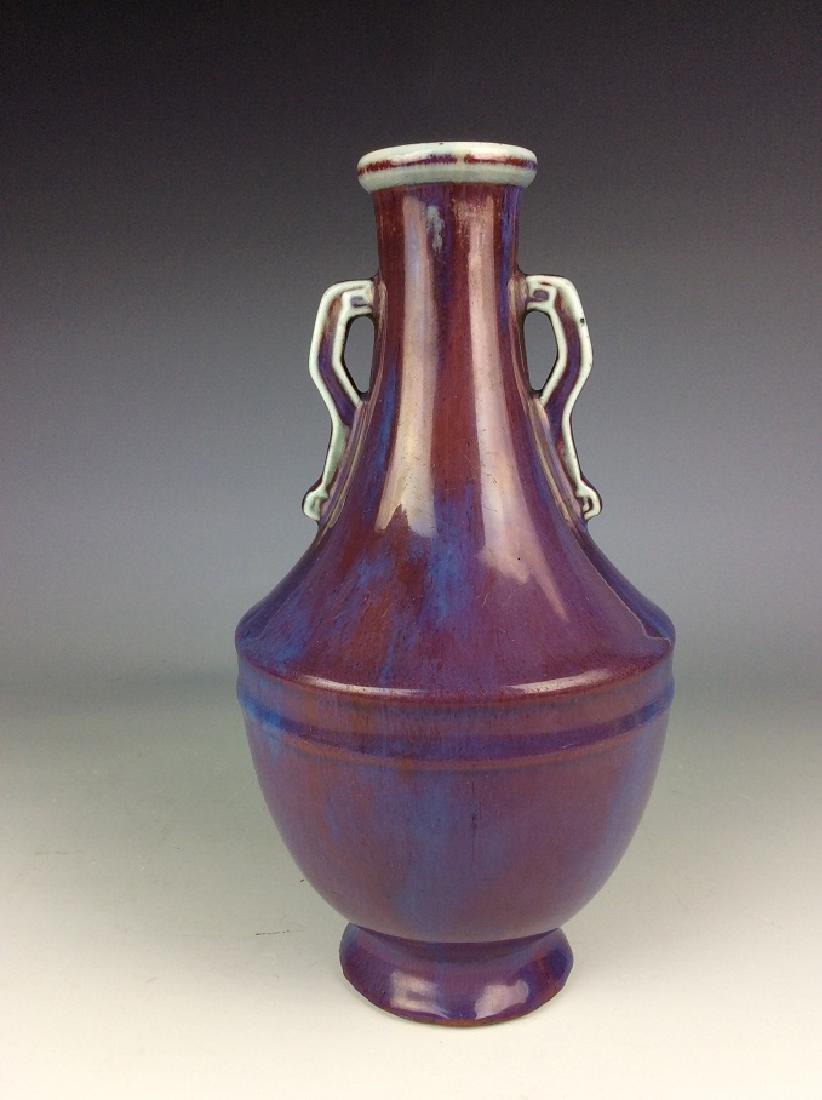 Rare Chinese flambé glaze vase with double ears mark - 2