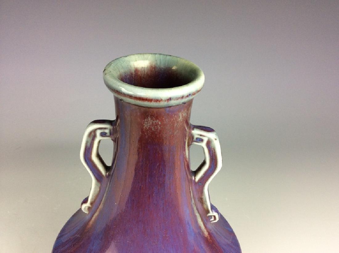 Rare Chinese flambé glaze vase with double ears mark - 3