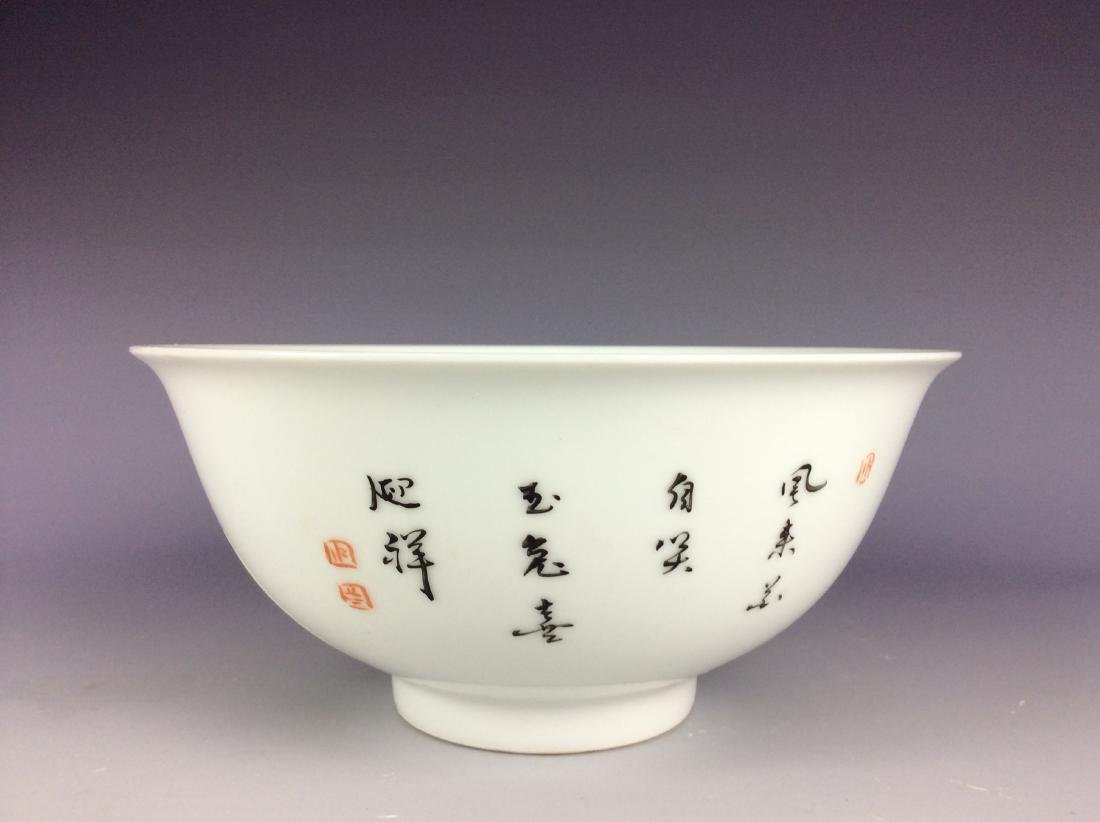 Chinese porcelain bowl  with rabbits and mark on base - 3