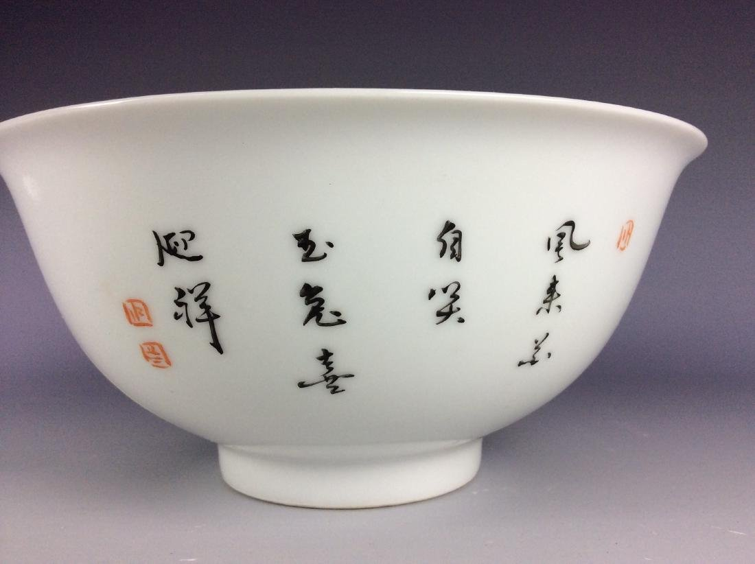Chinese porcelain bowl  with rabbits and mark on base - 7