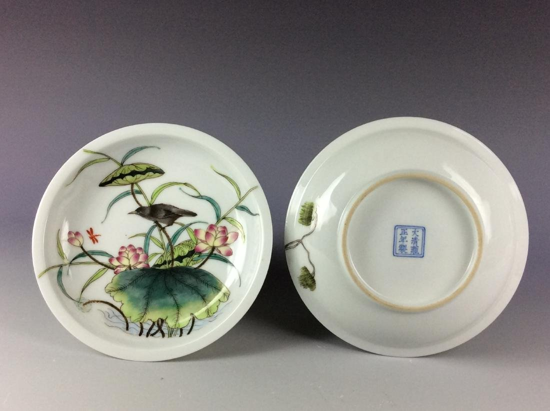 Pair of Chinese porcelain saucers with floral pattern
