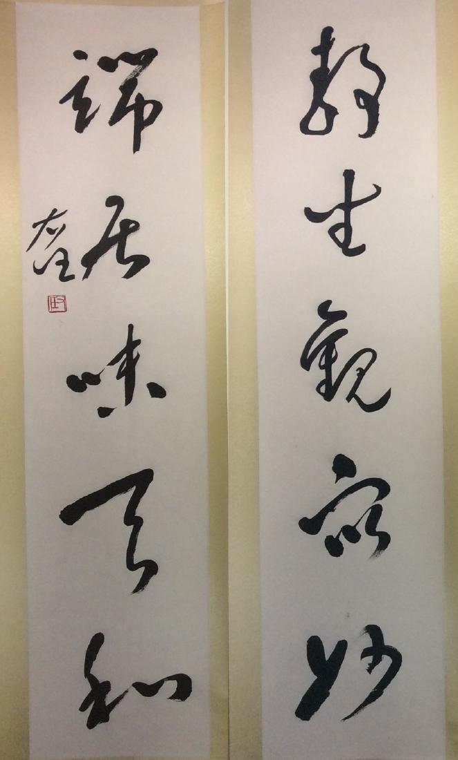 Pair of Chinese Calligraphy scrolls, hand written