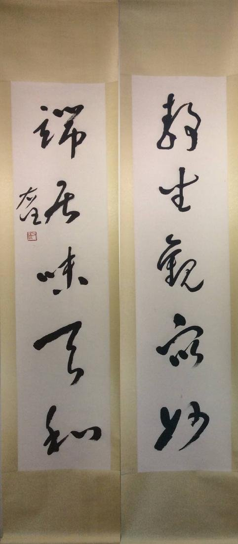 Pair of Chinese Calligraphy scrolls, hand written - 2