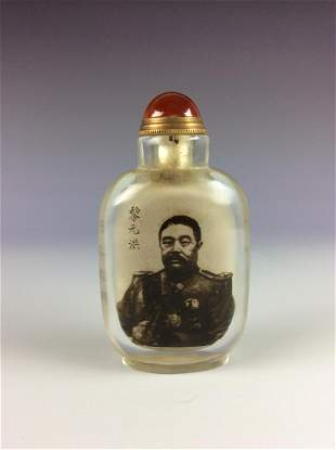 Chinese glass snuffle bottle with cap and spoon.