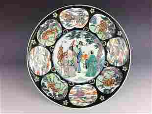 Chinese export porcelain plate with the three gods