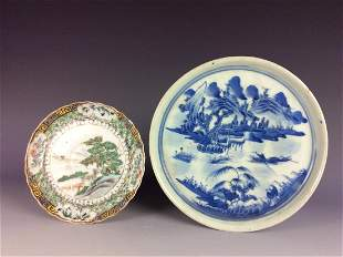 A pair of Chinese export porcelain plates.