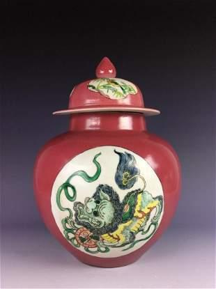 Chinese rouge red glaze lidded jar mark on base